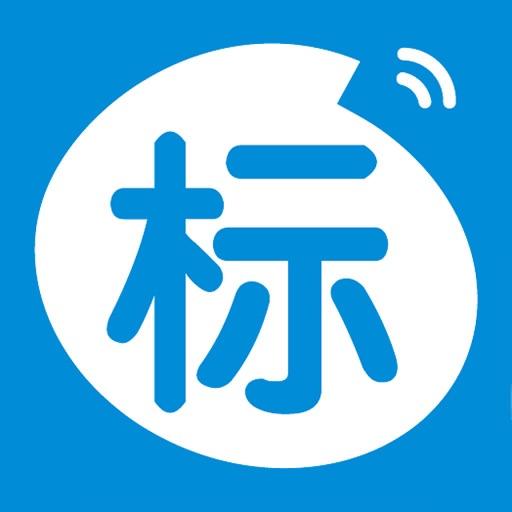 今日招标网-全国招投标政府采购信息平台