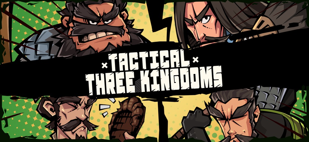 Tactical Three Kingdoms T3K