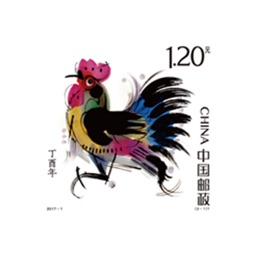 china邮票大集结贴纸