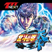 【777NEXT】パチスロ北斗の拳 天昇のアプリアイコン(大)