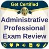 Administrative Professional Qz