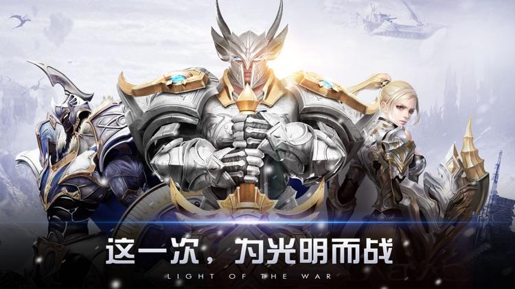 地下城王者 - 精品暗黑魔幻动作游戏! screenshot-5