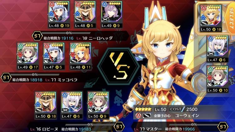 ドールズオーダー【3Dメカ美少女アクション】 screenshot-6
