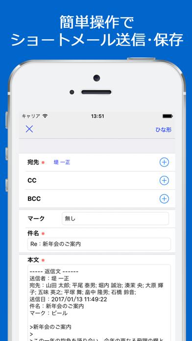 GSモバイルショートメールのスクリーンショット3