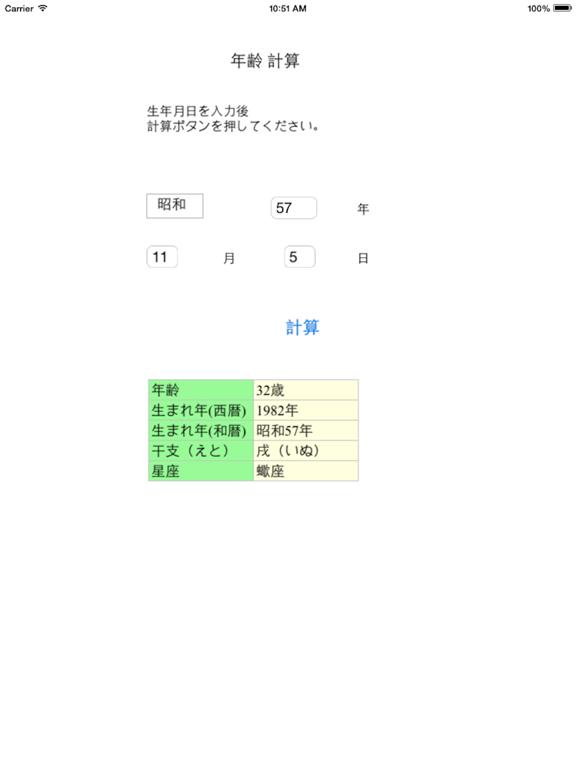 https://is1-ssl.mzstatic.com/image/thumb/Purple123/v4/c4/32/2e/c4322e1b-6537-99ab-51e9-164f4339db88/mzl.nbzxvggq.png/576x768bb.png