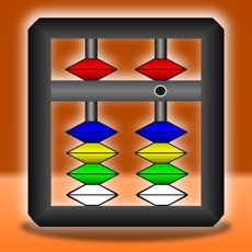 Activities of Know Abacus