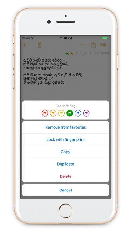 Sinhala Notes (Satahan) screenshot-3