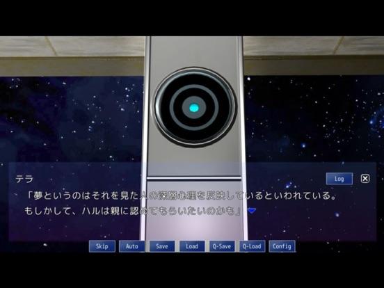 【ノベルゲーム】【短編】Eternalのおすすめ画像7