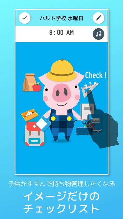 Checkie! - 文字のない持ち物チェックリストのおすすめ画像1