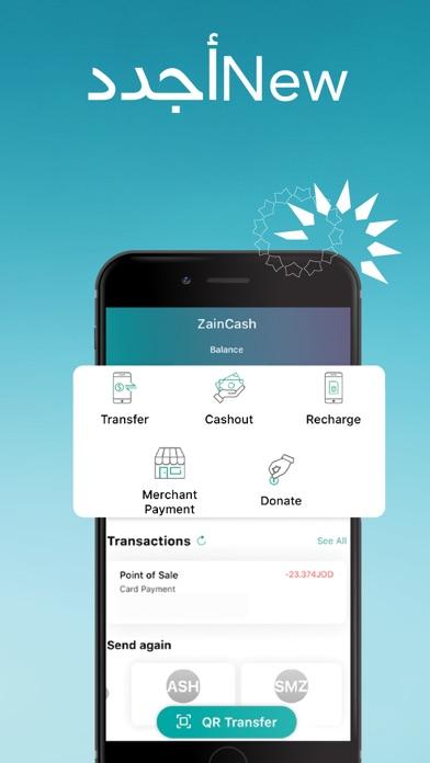 Zain-Cash screenshot #2