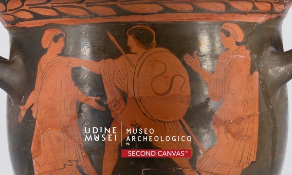 SC Archaeological Museum Udine