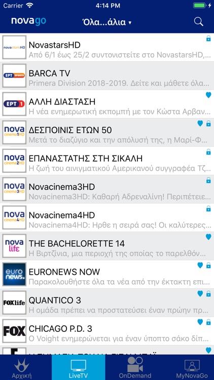 Nova GO screenshot-3