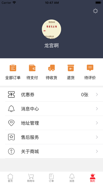 Download 广惠沃 for Pc