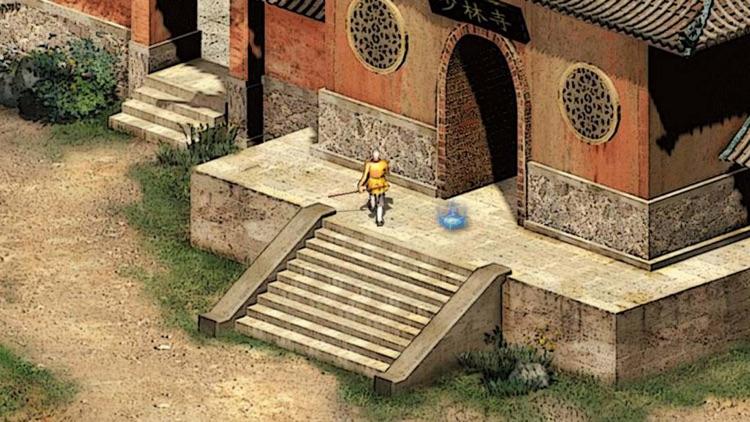 英雄群侠传II screenshot-3
