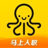 斗米—招聘求职找工作的全职软件