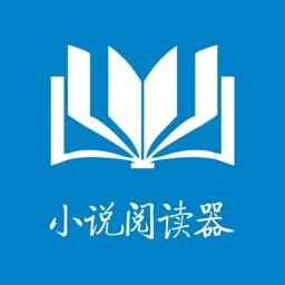 零点看书-看小说大全的小说阅读器