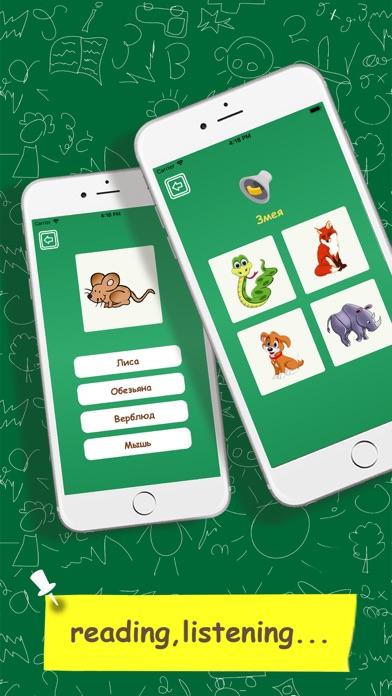 Learn Ukrainian Words - Kids screenshot four