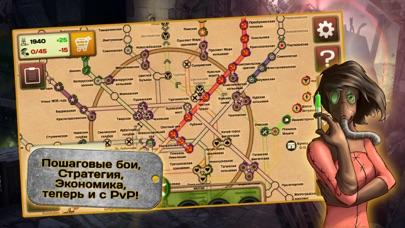 Скриншот №1 к Метро 2033 War - Пошаговая РПГ