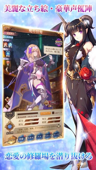 魔王と100人のお姫様のおすすめ画像4