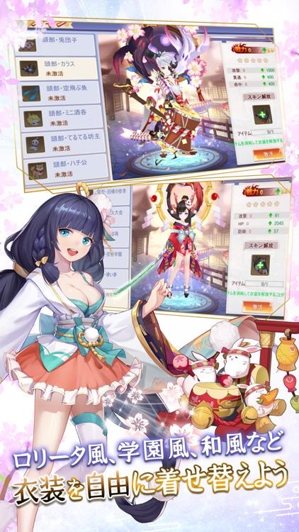幻妖物語-十六夜の輪廻 screenshot-4