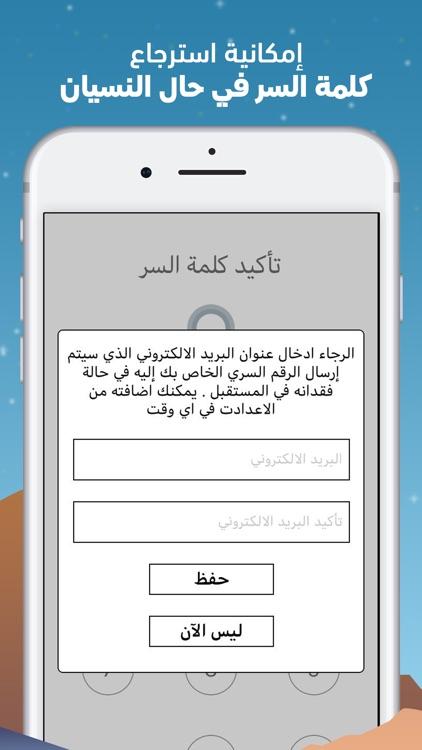 قفل الصور و الفيديو screenshot-4