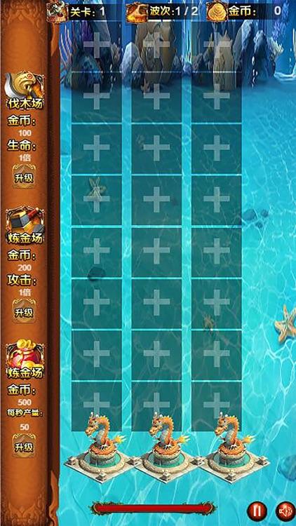 仙灵战纪:神武降魔 screenshot-5