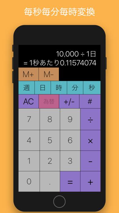 https://is1-ssl.mzstatic.com/image/thumb/Purple123/v4/c9/1e/1c/c91e1c03-5f9c-bc9b-f3a6-231aec9d51df/pr_source.png/696x696bb.png