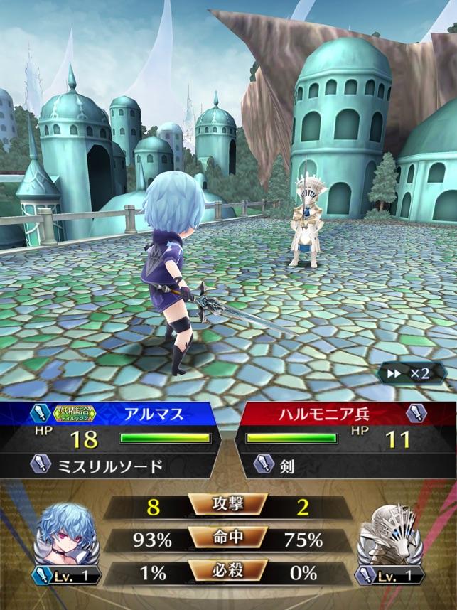 ファントム オブ キル Screenshot