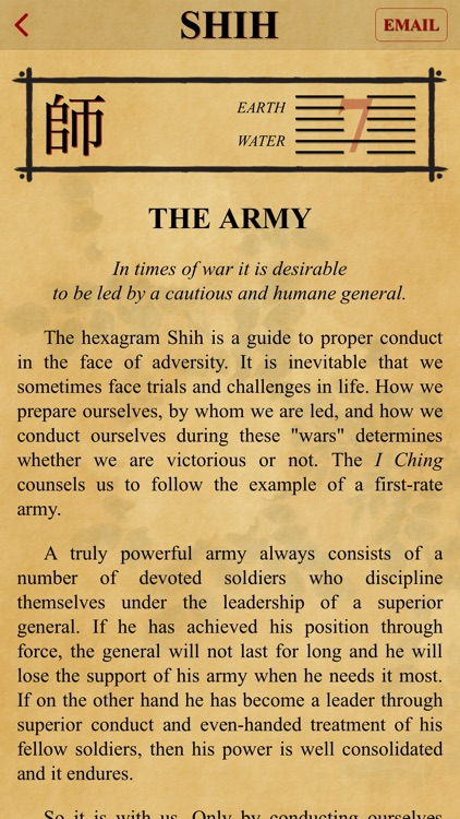 I Ching: Book of Changes screenshot-7