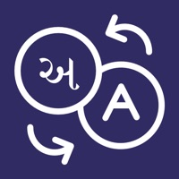 Dictionary Gujarati - English