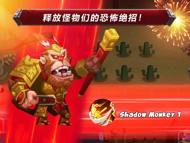 斗兽战棋 (Tactical Monsters) MD自走棋-4