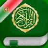 Quran in Portuguese, Arabic