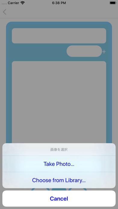 絵CARD screenshot 9