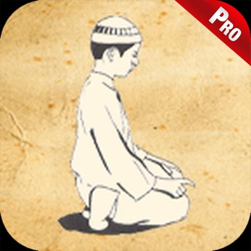 Salat Helper Ramadan Namaz App