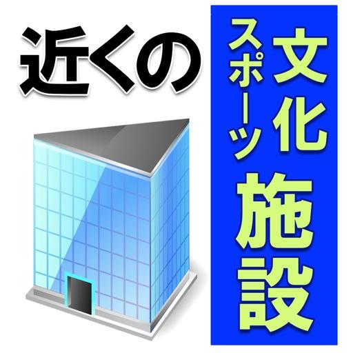 Japanese culture facilities