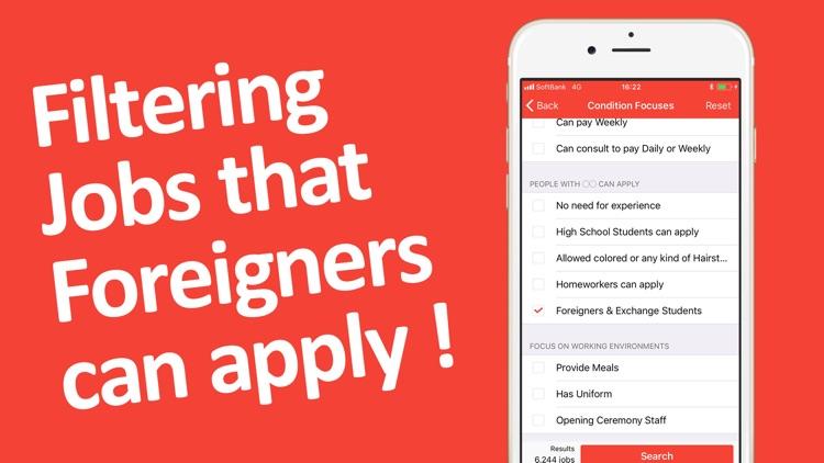 アルバイト 求人はNiftyアルバイト求人のアルバイト探し