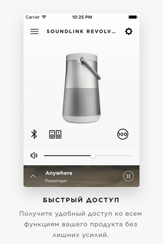 iPhone Снимок экрана 1