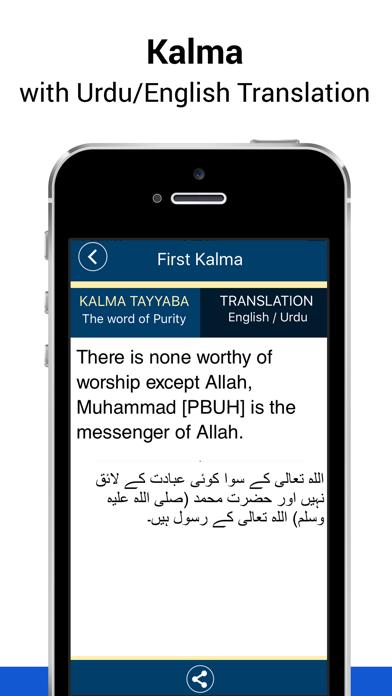 6 Kalma of Islam screenshot two