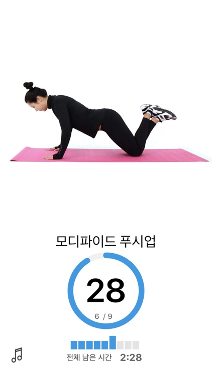 FitDay screenshot-4