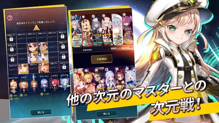 ステラメイデン : 星の少女 screenshot-3