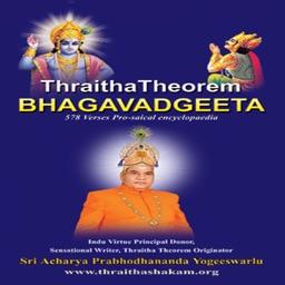 Bhagavadgeetha (English)
