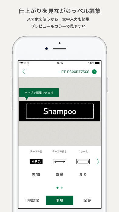 Screenshot for Brother P-touch Design&Print in Japan App Store