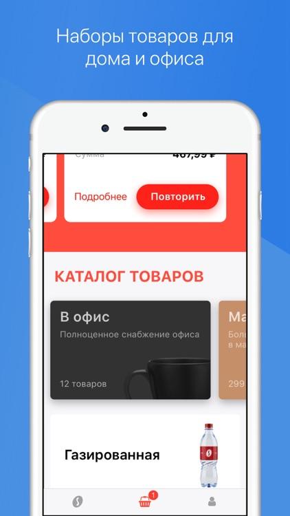 Slavda - доставка воды на дом