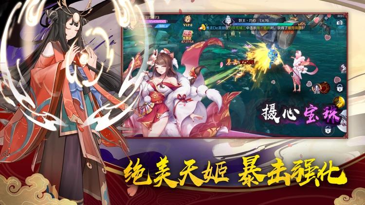 结界乱斗 screenshot-2