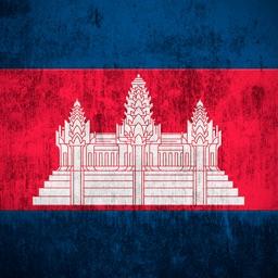 Cambodia 2020 — offline map