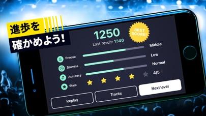 Tap & Mix - ミックスビートと音楽作るアプリのおすすめ画像3