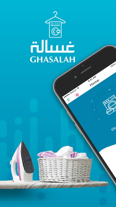 Ghasalah- غسالة screenshot one