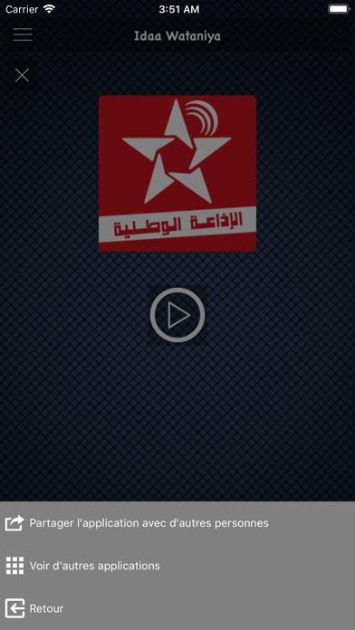 Les radios de Maroc Sans Pub-2