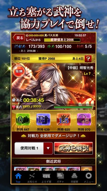 Shin Sengoku Buster screenshot-3