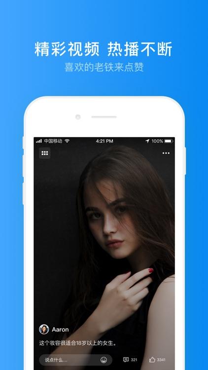 WiFi万能钥匙 (专业版) screenshot-3